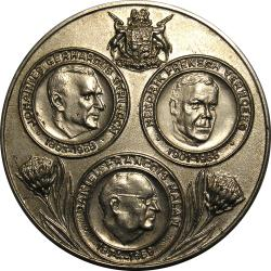 RSA (Pre-1994): Six South African Prime Ministers (c1970)