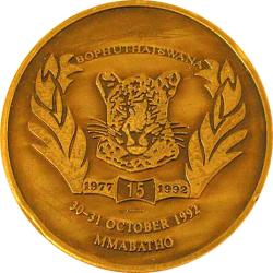 Bophuthatswana: 15th Anniversary Shooting Award