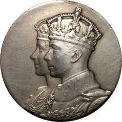 Rhodesia: Royal Visit of King George VI & Queen Elizabeth, Presented to Europeans / Royal Cypher