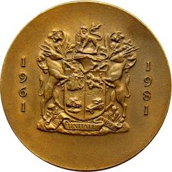 RSA (Pre-1994): Republic of South Africa Twentieth Anniversary