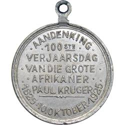 "SA Union: Paul Kruger Centenary - Inverted ""N"" on Obverse"