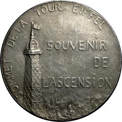 France: Eiffel Tower Medal