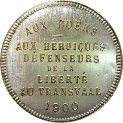 "France: Boer War: Kruger / ""Aux Boers"" Hollow Shell"