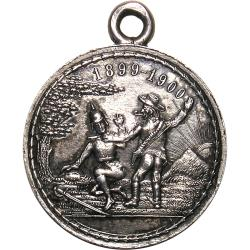Austria: Boer War: Prague Medal by Patek