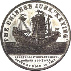 Great Britain: Chinese Junk Keying