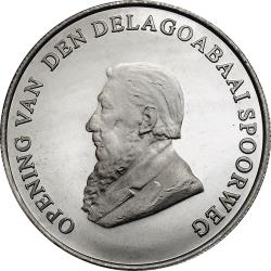 RSA (Post-1994): 110th Anniversary of the Opening of the Delagoa Bay Railway
