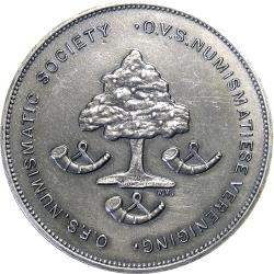 RSA (Pre-1994): Founding of the Orange Free State Numismatic Society