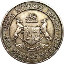 SA Union: Union Defence Forces Award
