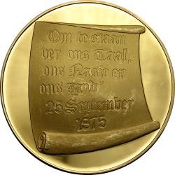 RSA (Pre-1994): Medallic History of South Africa: 60 Medal Set: Numbers 31-40