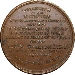 Cape Colony: Boer War: Cape Copper Company / Defence of O'Okiep
