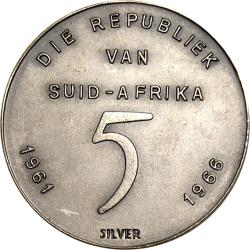 RSA (Pre-1994): Prime Minister Dr H.F. Verwoerd / Fifth Anniversary of the Republic