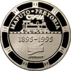 RSA (Post-1994): Centenary of the Pretoria Maputo (Delagoa Bay) Railway