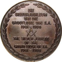 RSA (Pre-1994): Grand Lodge of South Africa Silver Jubilee