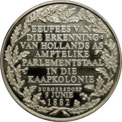 RSA (Pre-1994): Centenary of the Recognition of the Dutch Language