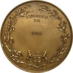RSA (Pre-1994): Witwatersrand Agricultural Society, 5th Anniversary of the Republic Award