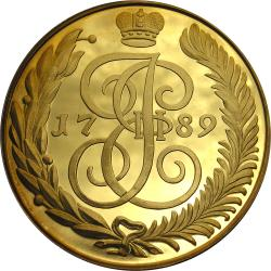 RSA (Pre-1994): Cape Coin Heritage Set (30 Medals): [E] Tavern of the Seas (6 Medals)